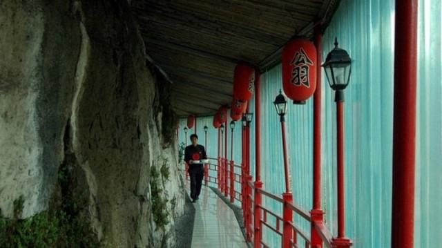 Ресторан Fangweng: чаювання над прірвою