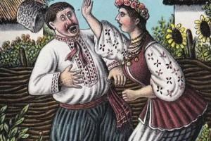 10 заповідей молодим дівчатам, Василь Гулак