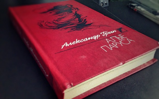 три разных книги о любви