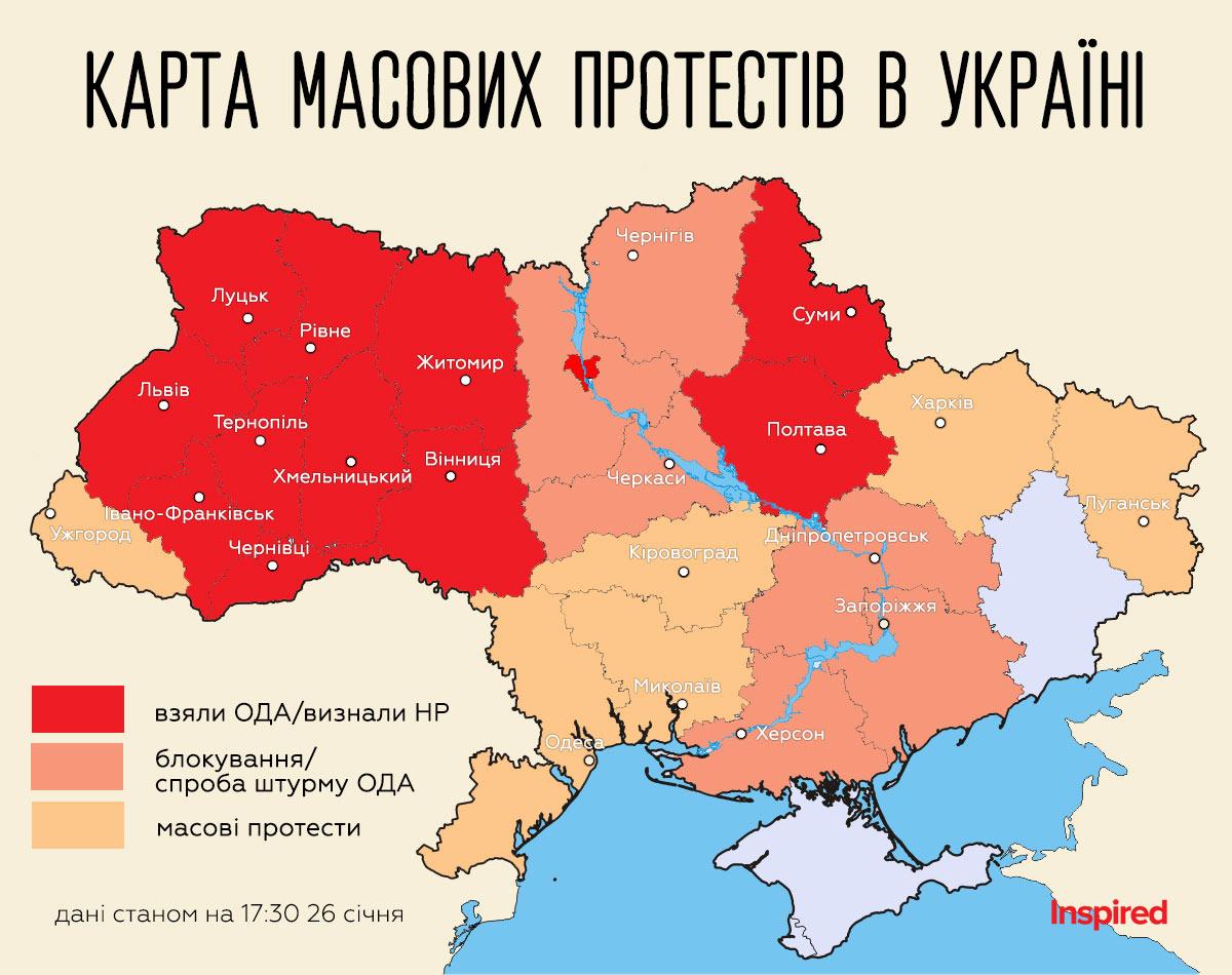 http://zhzh.info/go?http://inspired.com.ua/wp-content/uploads/2014/01/oda-map-26_01_17_30.jpg