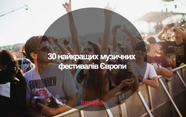 30-festivals