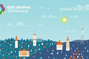 Google Developers Group DevFest Ukraine 2014 у Львові