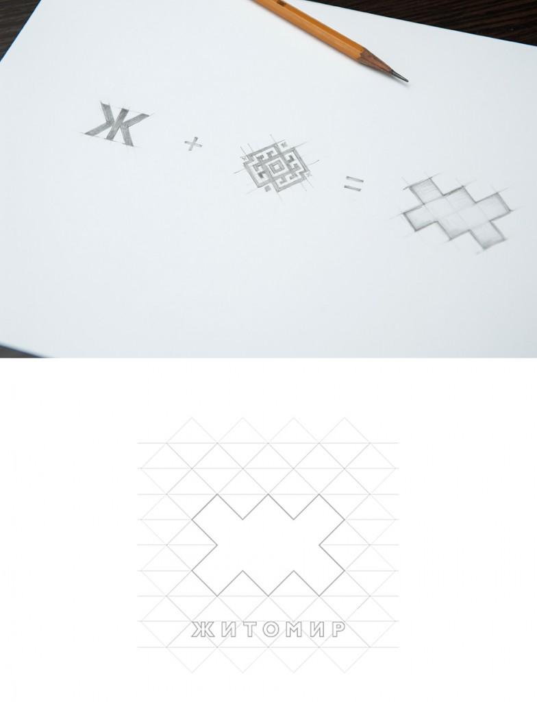 logo-zhytomyr-2