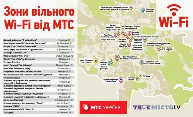 wifi-map02_81603
