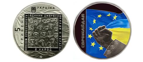 Нацбанк України випустив монети, присвячені Майдну (фото) - фото 2