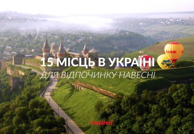 15-places