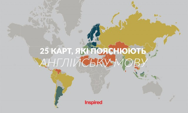 25-english