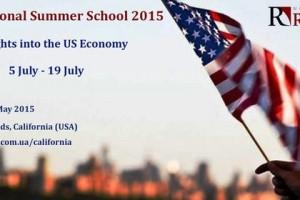 Літня школа Redlands University в Каліфорнії для українських студентів