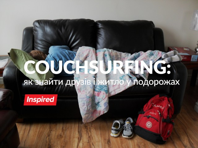 sofa-surfing