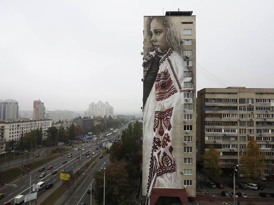 В Києві з'явився найвищий мурал в Європі