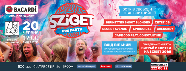 105-Sziget-Preparty-FB-Event (1)