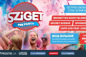 В Києві відбудеться офіційна pre-party фестивалю Sziget