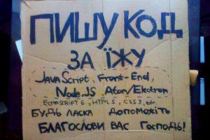 Програмую за їжу: експеримент у центрі Львова