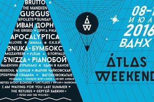 В Києві вдруге пройде фестиваль Atlas Weekend