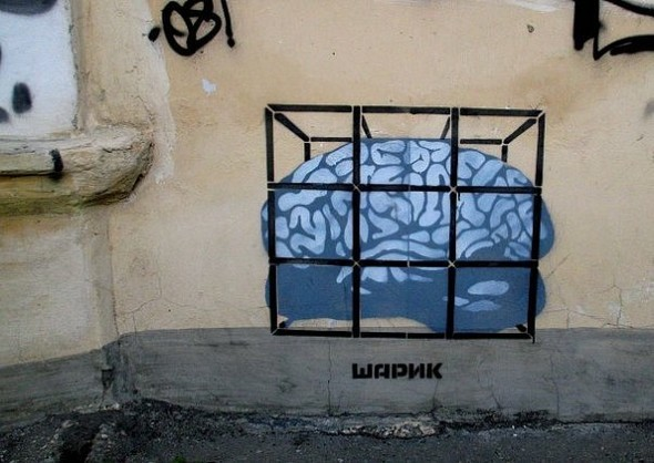 Вуличне графіті від Шаріка, Сімферополь