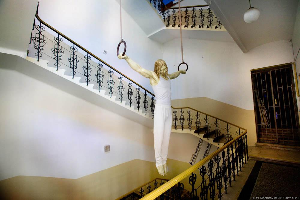Музей сучасного мистецтва у Празі
