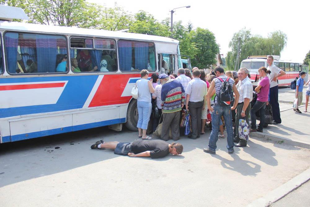 Фейсдаун в Україні