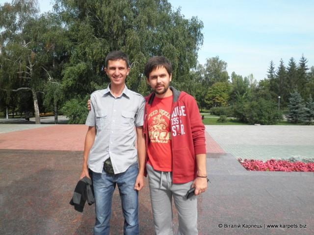 В Тольятті разом із Сергієм Аношиним.