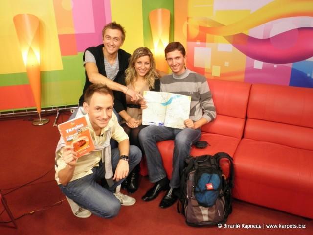 Мої атласи на днях засвітилися на TV у Хмельницькому на передачі «Ранок на Поділлі».