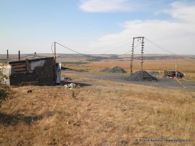 Традиційна копанка на Донбасі