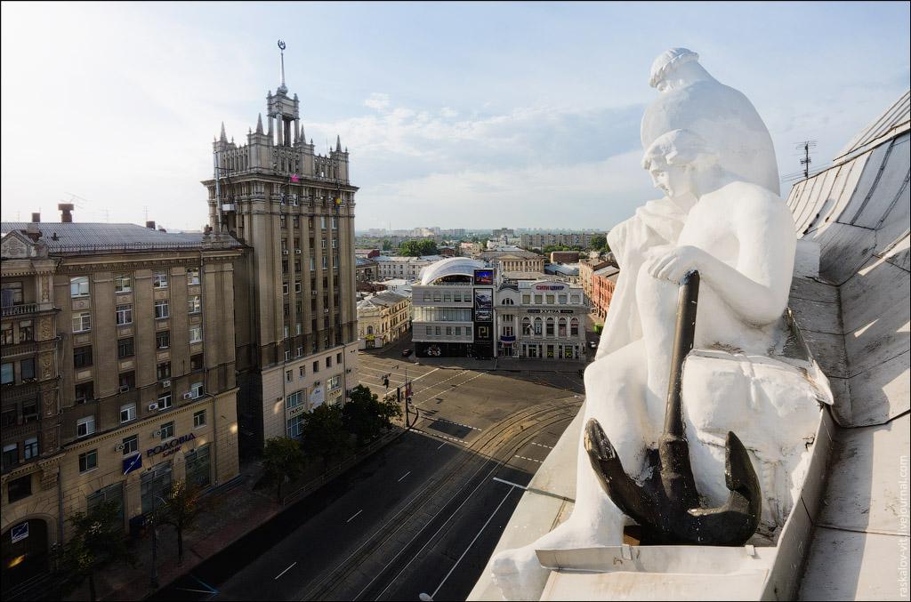 Палац праці, Харків