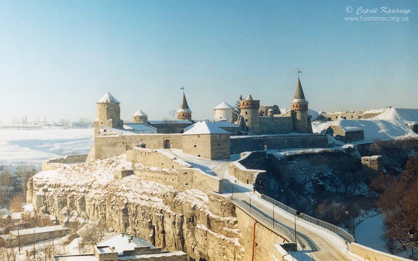 Замок у Кам'янці-Подільському, фото haidamac.org.ua