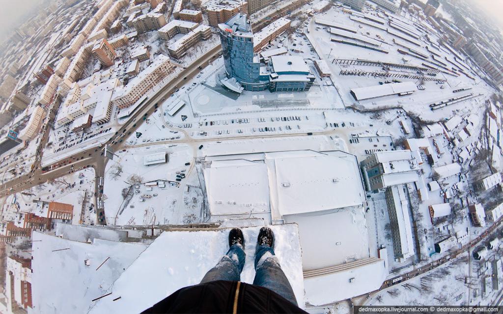 Єкатеринбург з висоти