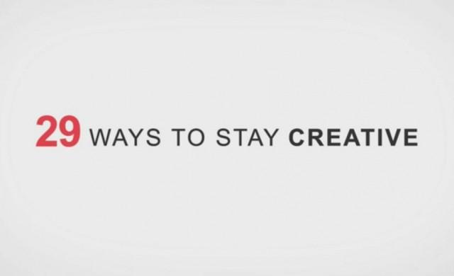 29 шляхів залишатися креативним