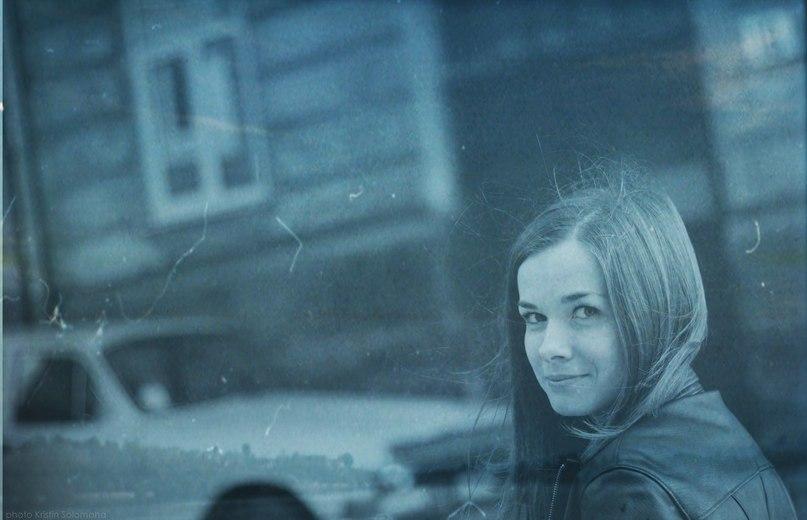 photo Kristin Solomaha