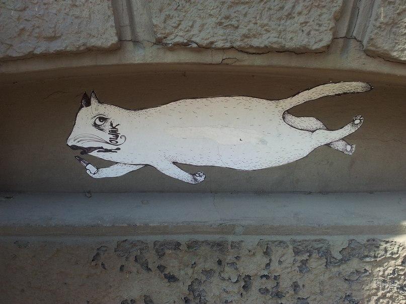 Вуличне мистецтво у Запоріжжі