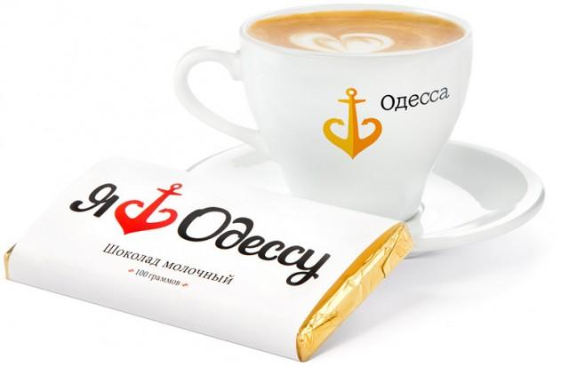 Застосування логотипу Одеси