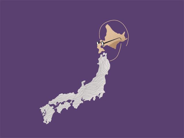 Японія - найкраще місце для того, щоб зустріти старість