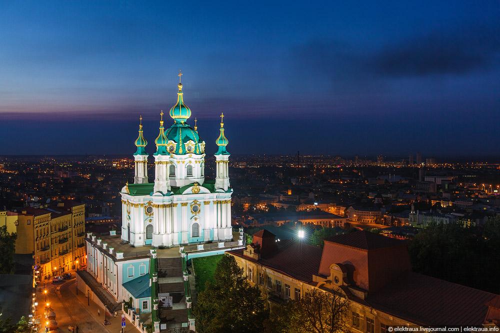 Київ вечірній