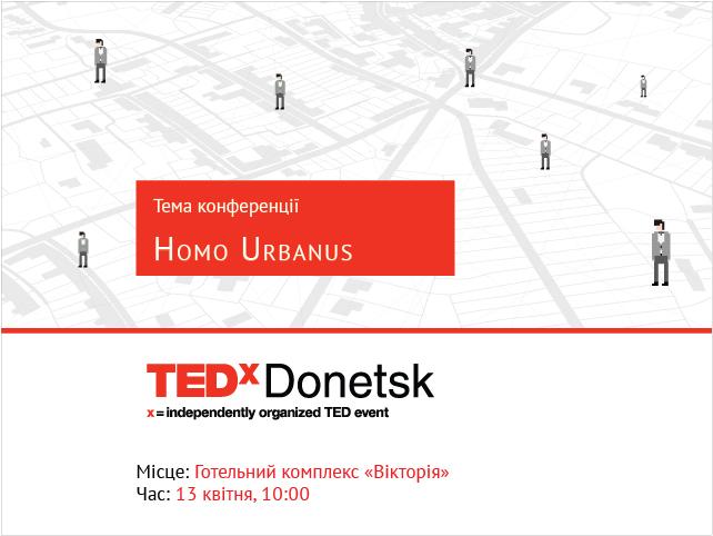 TEDxDonetsk