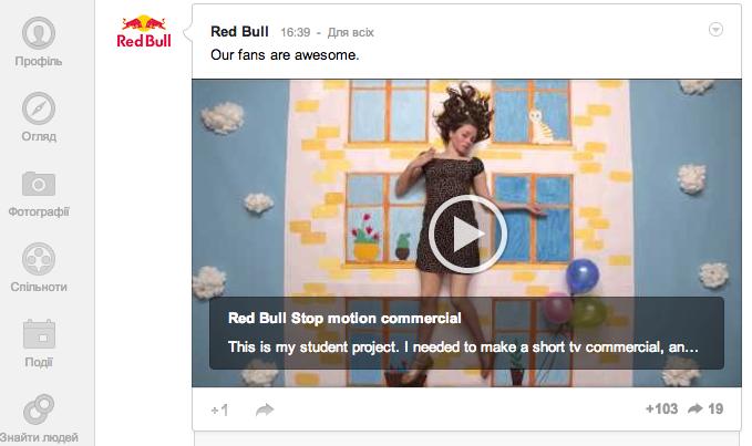 Відео дня: Реклама Red Bull, створена українською студенткою