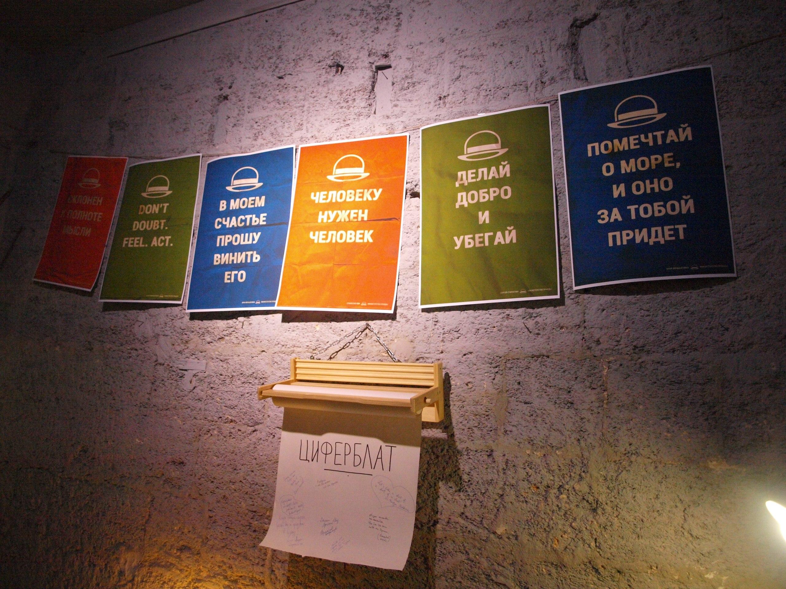 Гешефт Garage Sale в Одесі
