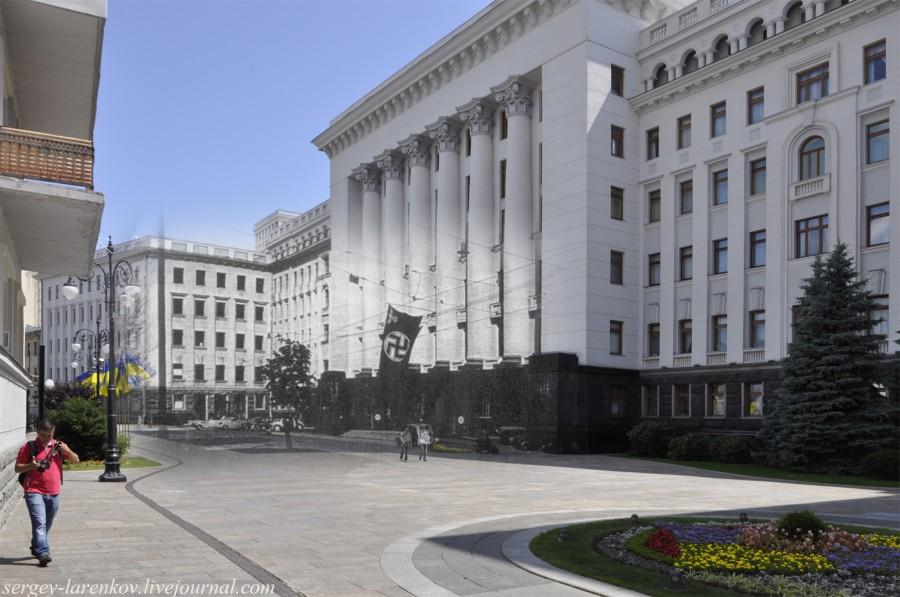 1941/2012 Адміністрація Президента