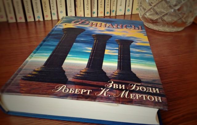 """Inspired Books: """"Фінанси"""""""