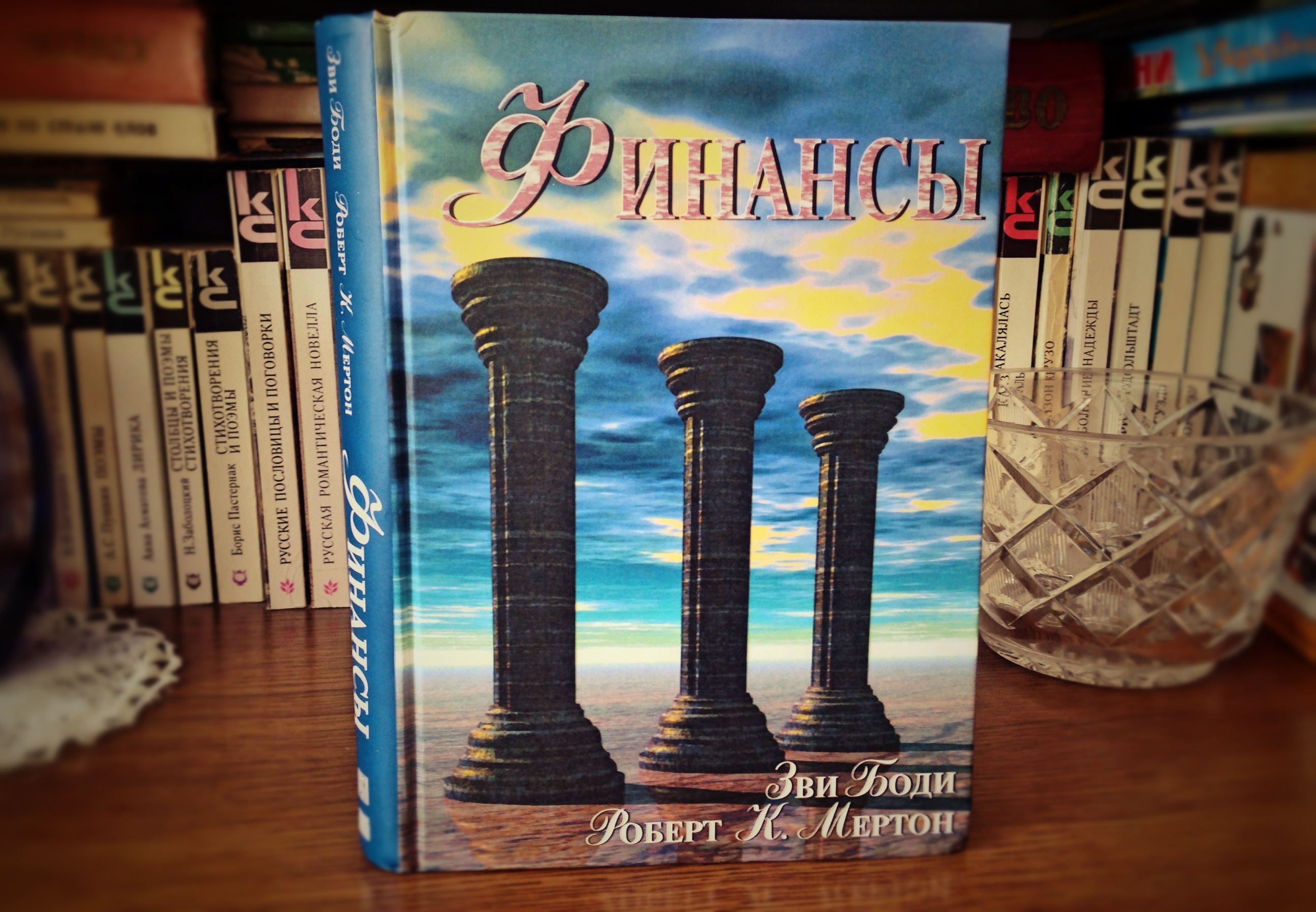 "Inspired Books: ""Фінанси"""