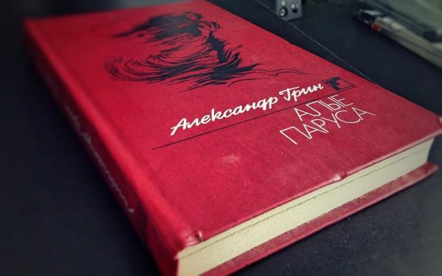 Inspired Books: три різних книги про любов