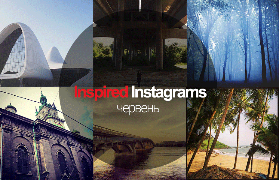 Inspired Instagrams