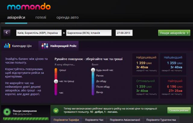 momondo-3
