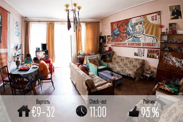 Soviet Home Hostel