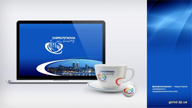 логотип Дніпропетровська