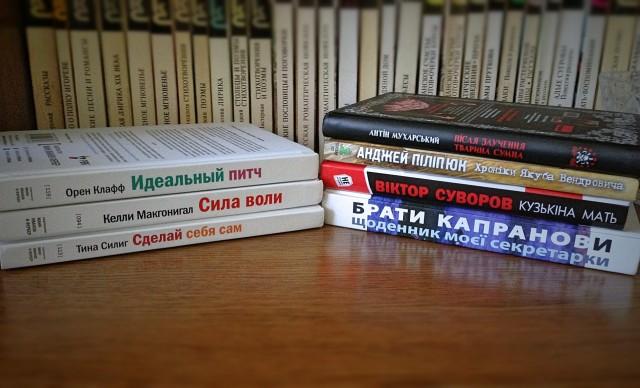 """Відтепер в Inspired Books – новинки видавництв """"МИФ"""" та """"Зелений Пес"""""""