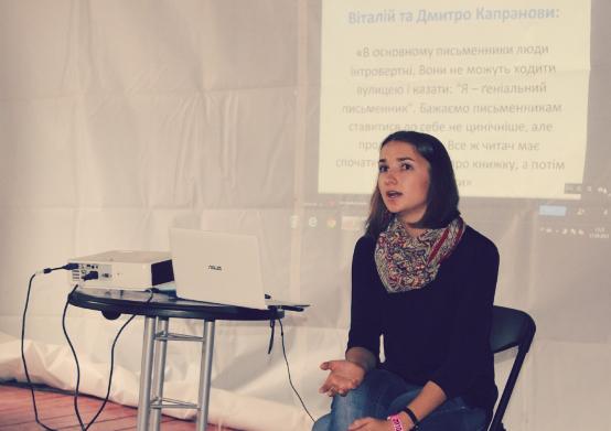 Школа літменеджменту: Як на Гогольфесті вчили робити літературні фестивалі та продавати книжки