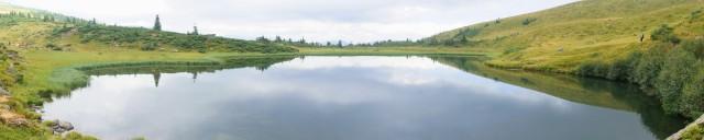 Дзеркало озера Апшеняска