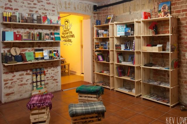 київська книгарня Хармс