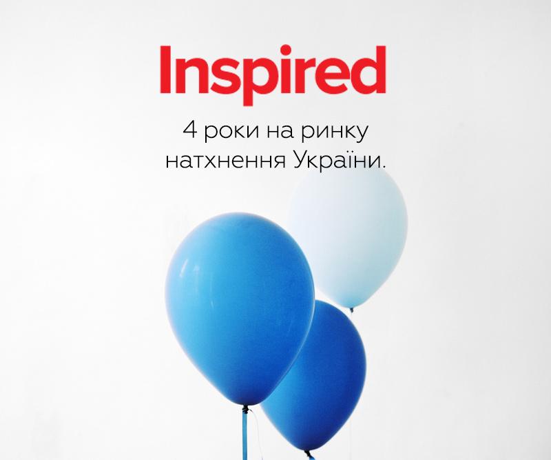inspired4
