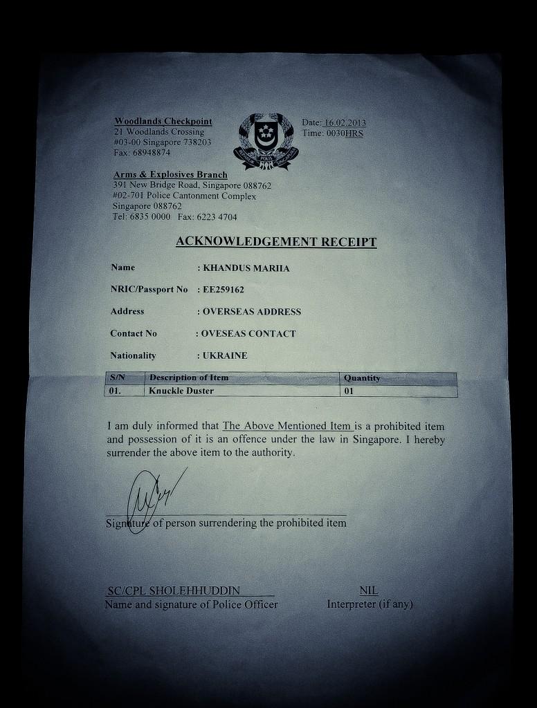 Опісля десятків ксероксів паспорту і допитів – видали